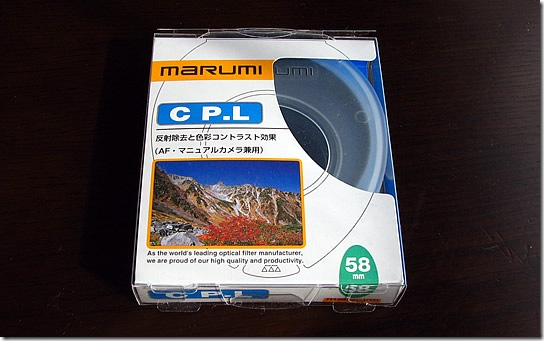 cpl_filter
