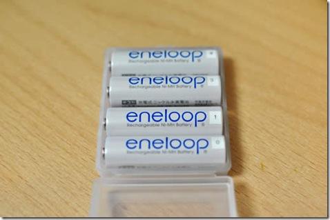eneloop_open