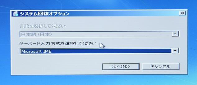 TP_restore2