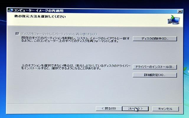 TP_restore6