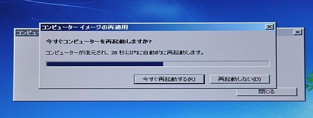 TP_restore9